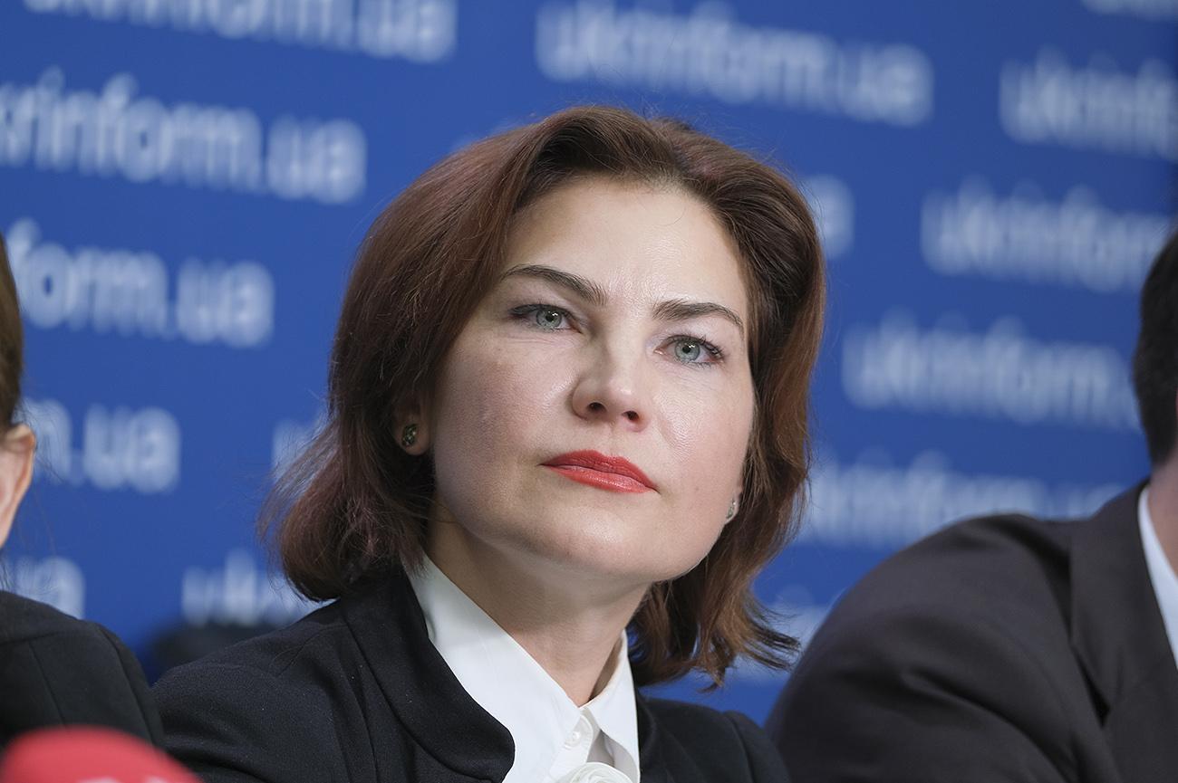 Ірина Венедіктова – новий генпрокурор України. Біографія Ірини Венедіктової