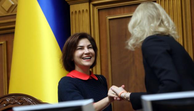Як голосували закарпатські депутати за нового генпрокурора України