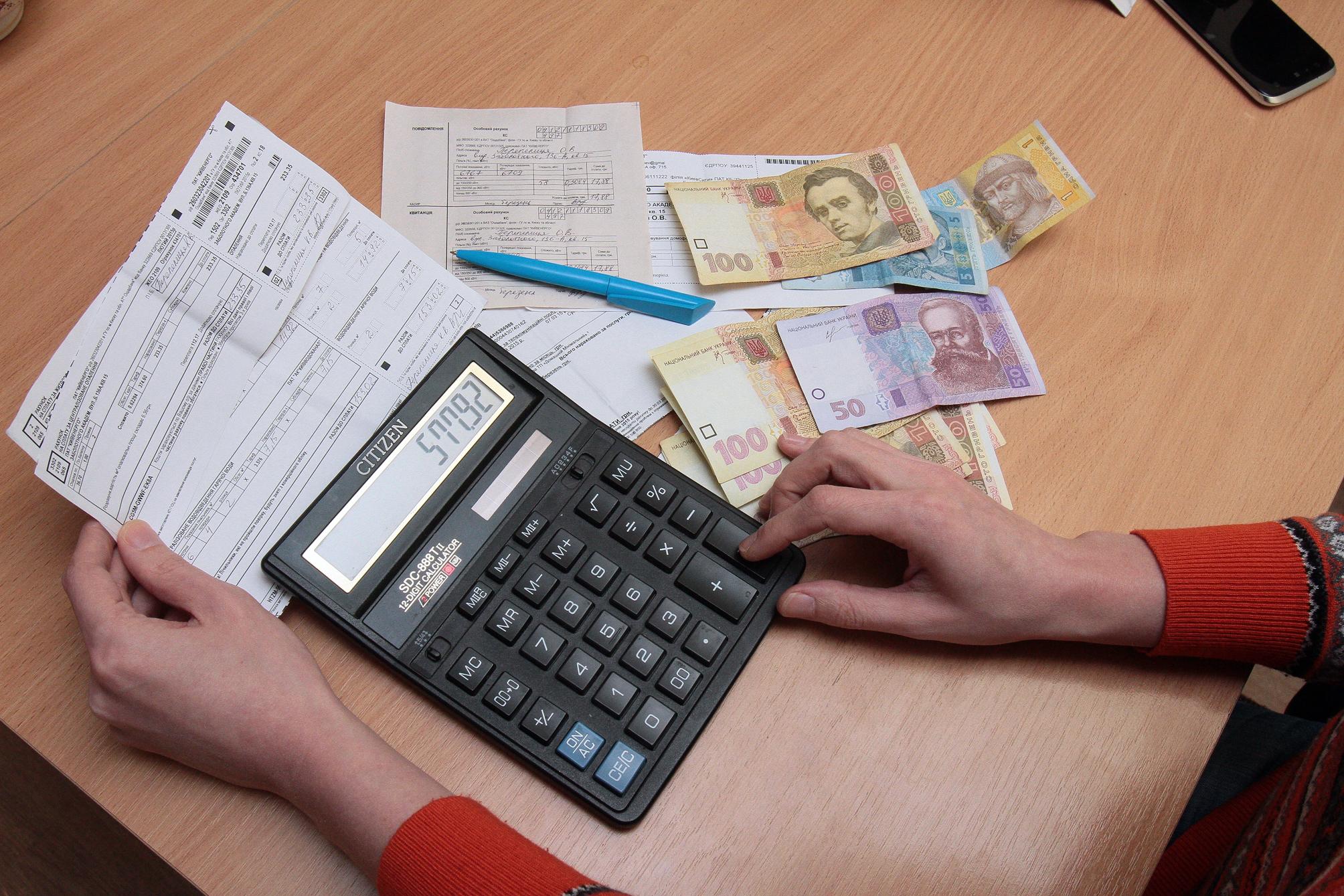 Частину комунальних платежів можуть компенсувати через карантин