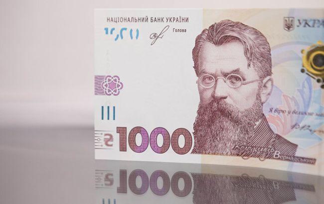 Деяким українцям у зв'язку з карантином виплатять по 1 тисячу гривень: відомо, кому саме