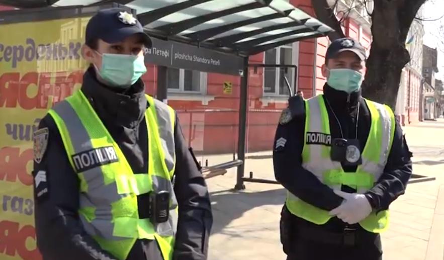Карантин не для правоохоронців: як працюють поліцейські