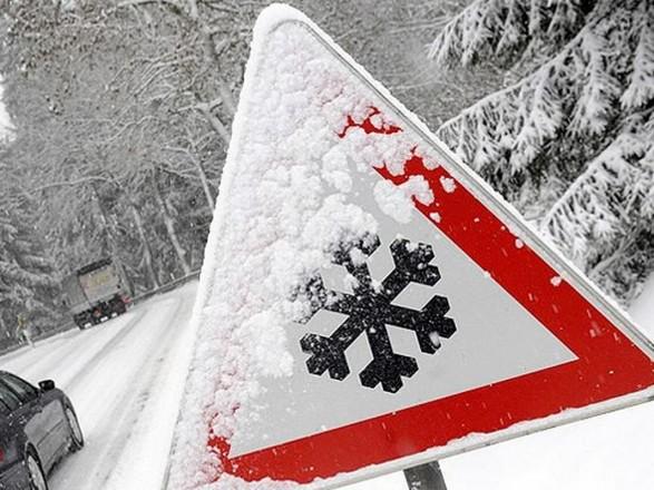Сильний вітер, сніг та заметілі: на Закарпатті оголосили штормове попередження