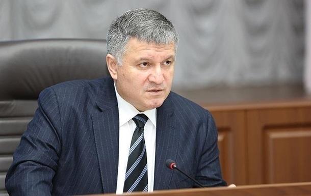 Аваков попередив українців про посилення обмежень у країні