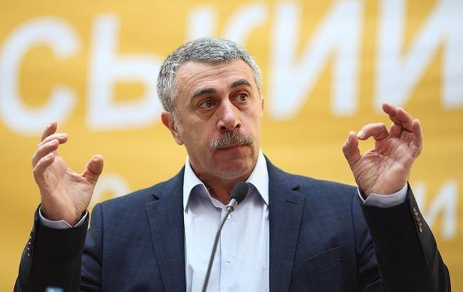Карантин 2020 в Україні: доктор Комаровський розповів, коли він закінчиться