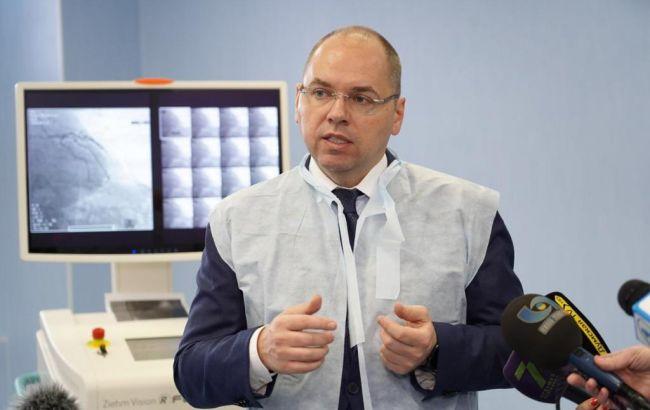 Депутати призначили нового главу МОЗ: хто він такий