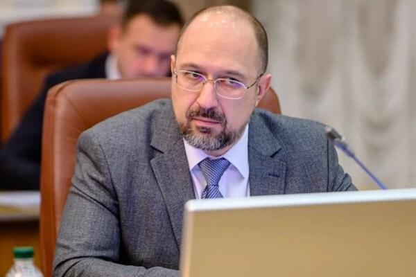 Прем'єр-міністр Шмигаль екстрено звернувся до українців