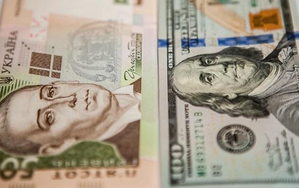 Долар і євро здешевшали у курсах валют НБУ