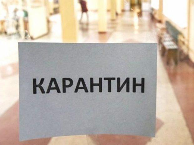 Радник Зеленського підтвердив можливість продовження карантину після 24 квітня