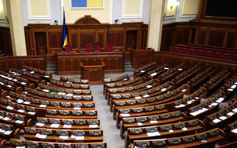 16 тисяч 335 правок до «антиколомойського» закону. Хто блокує роботу парламенту?