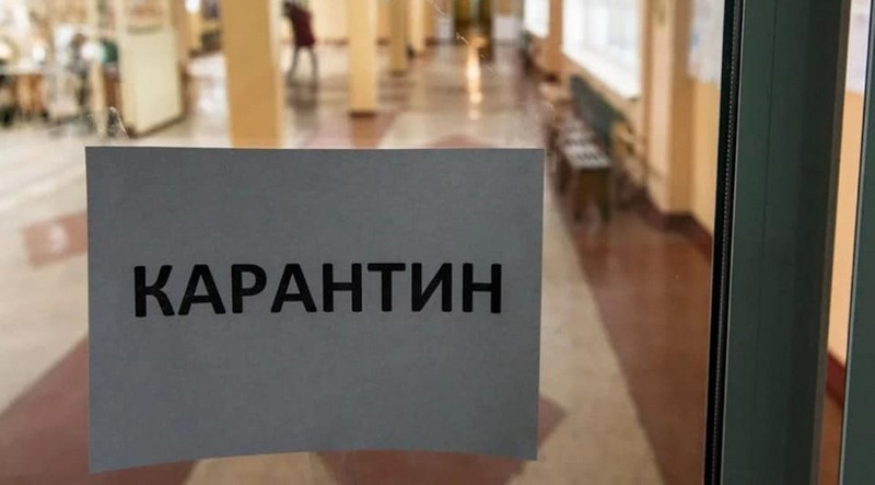 В Іршаві поліклініку закрили на карантин