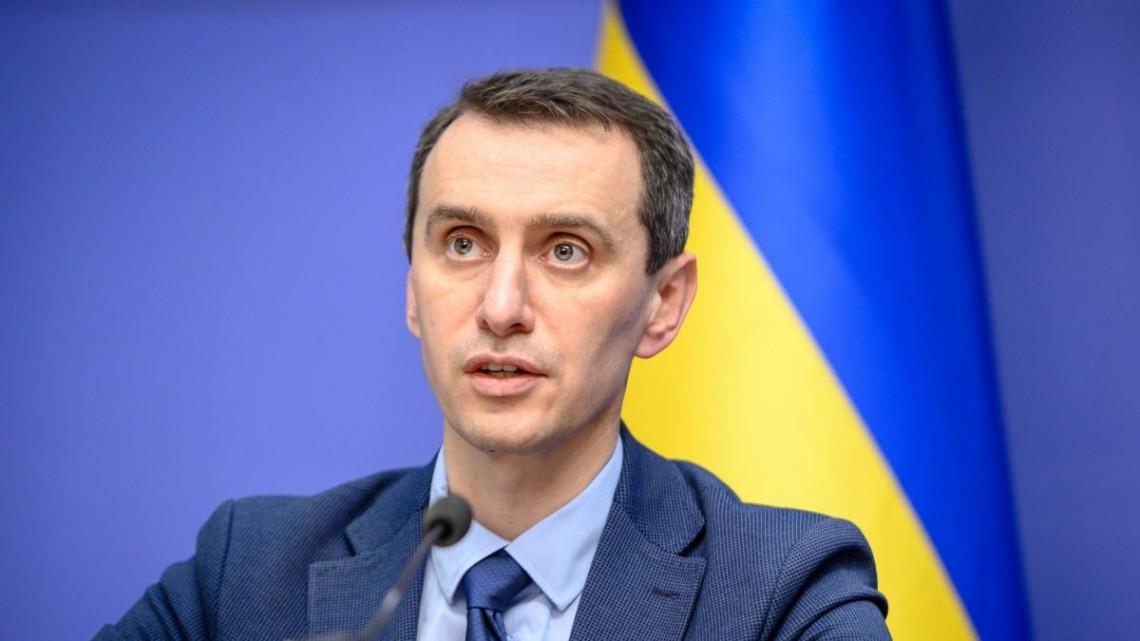 Ляшко дав відповідь, коли будуть розглядати питання завершення карантину в Україні