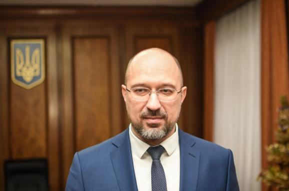 Прем'єр-міністр України Денис Шмигаль зробив термінову заяву