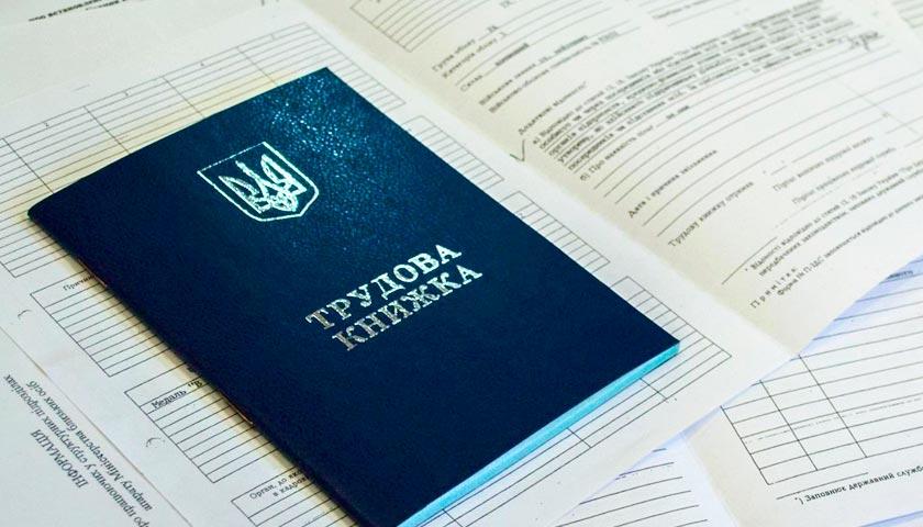 Влада прогнозує ріст безробіття в Україні