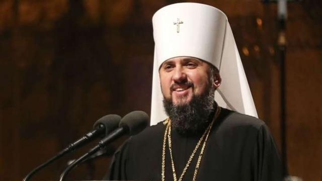 Епіфаній звернувся до українців з важливим повідомленням