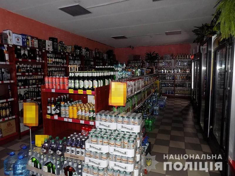 В Ужгороді троє молодих чоловіків скоїли злочин