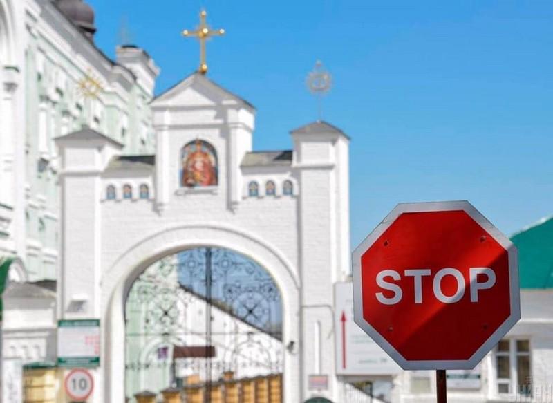 """В """"Укрпошті"""" працівникам пригрозили примусовою відпусткою у разі відвідин церкви на Великдень"""