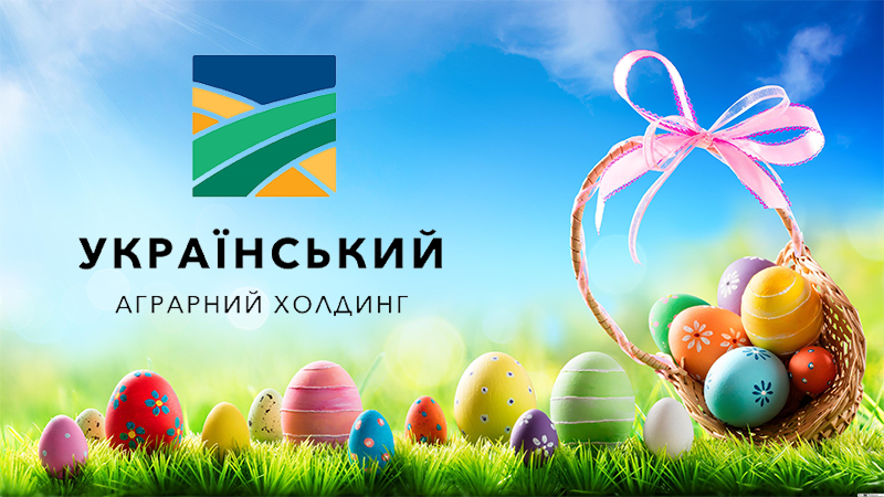 Жителів Мукачівщини вітають з Великоднем