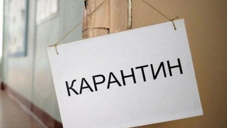 В області на карантин закрили одну з селищних рад