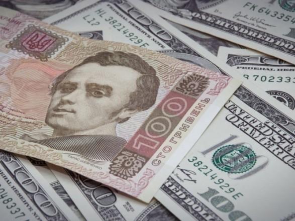 Яким буде курс долара до кінця року: прогноз експертів