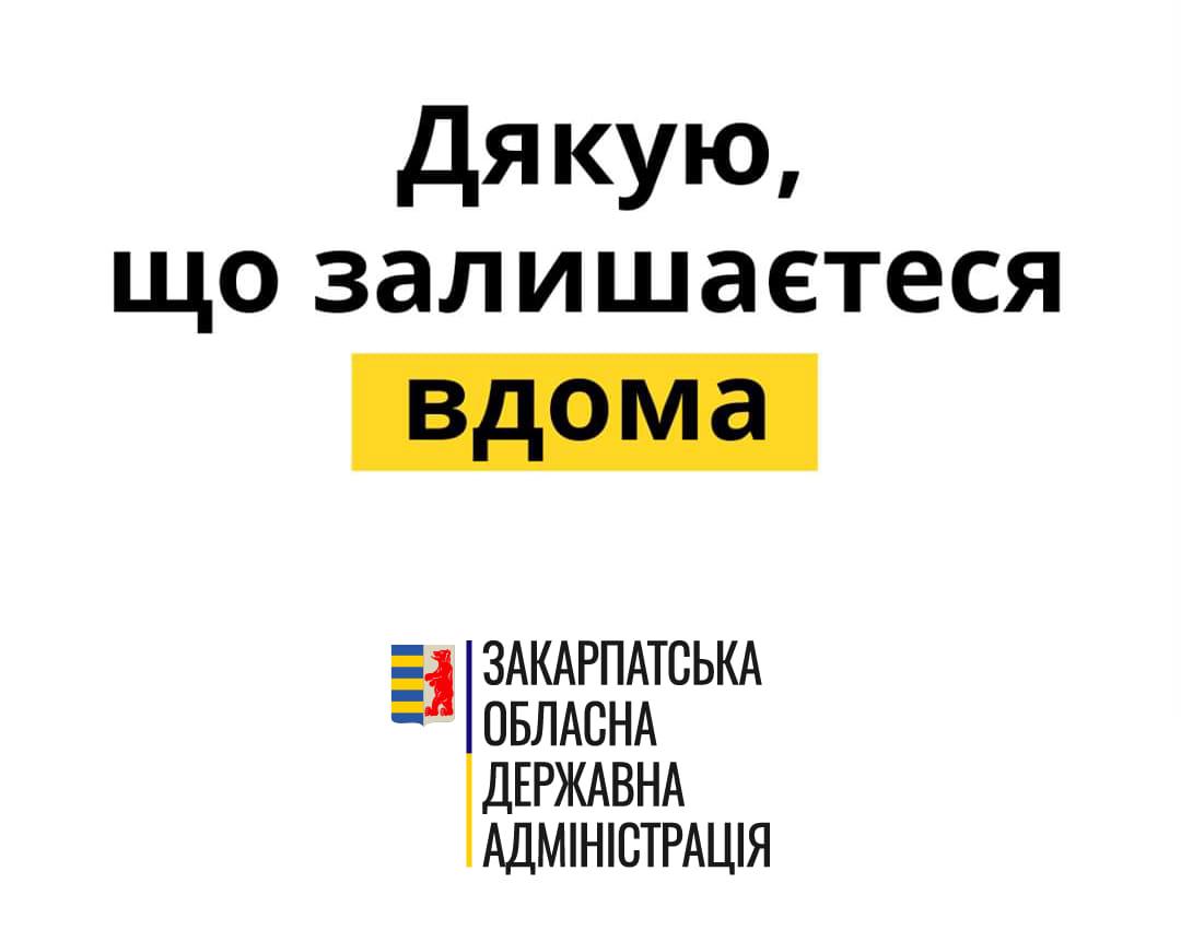 Олексій Гетманенко подякував закарпатцям та розповів про випадок в одному з храмів області
