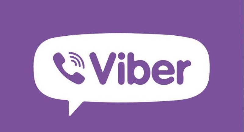 На Закарпатті депутати сільради приймали зміни до бюджету у Viber