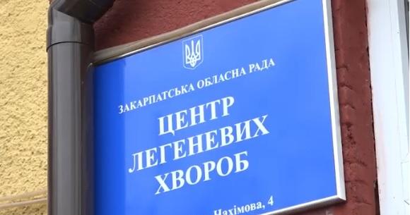 В Ужгород доставили трьох пацієнтів з СOVID-19