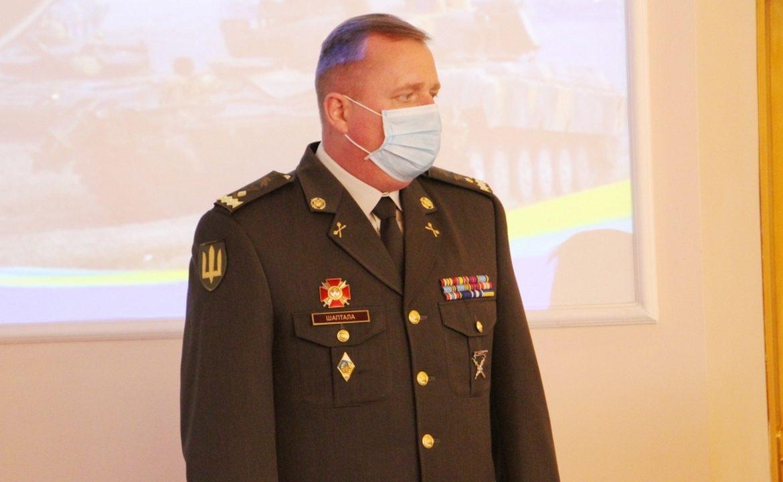 """Екс-командира 128-ї бригади призначено командувачем військ ОК """"Захід"""""""