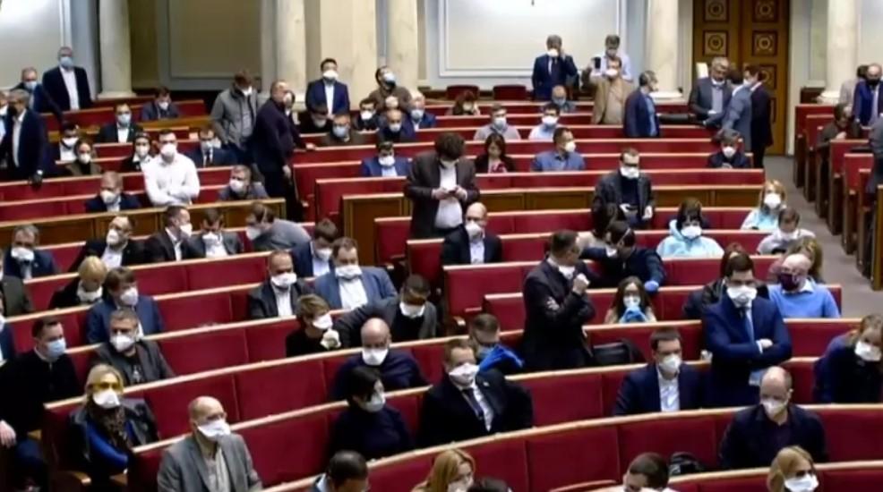 Позачергове засідання Верховної Ради 24 квітня: важливі рішення