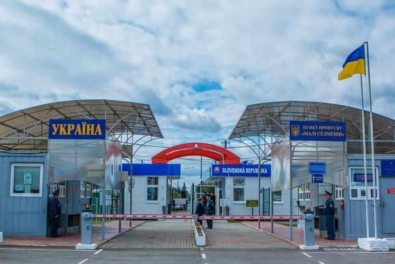У МЗС розповіли, як Україна відкриватиме кордони з сусідами