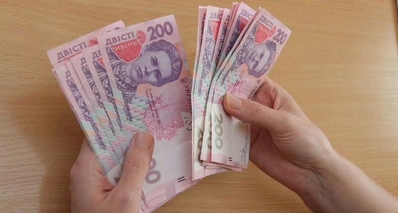На допомогу по безробіттю в Україні виділили 6 мільярдів гривень