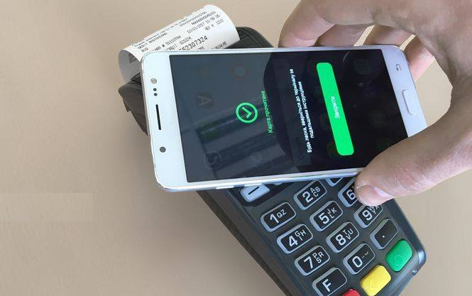 ПриватБанк опублікував нові правила оплати за допомогою картки або смартфона