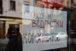 Що вже можна, а що ще ні: відсьогодні в Україні послаблюють карантин