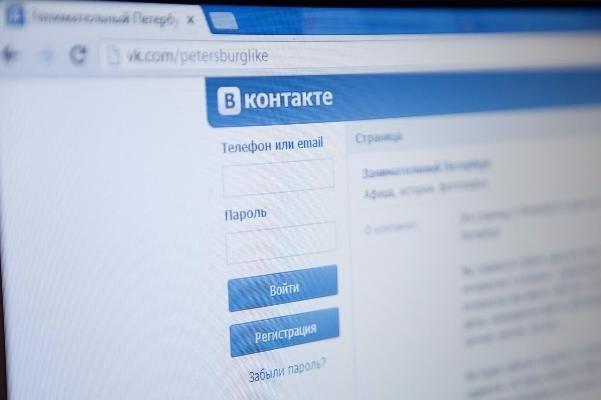 Депутати продовжили заборону на російські соцмережі
