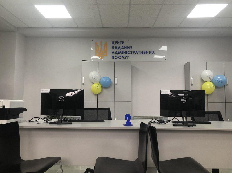 Новий ЦНАП – нові можливості: як реформа децентралізації спрощує життя жителям Вільховецької ОТГ