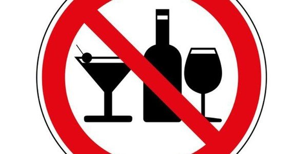 У селах Мукачівської ОТГ заборонять продавати алкоголь у нічний час