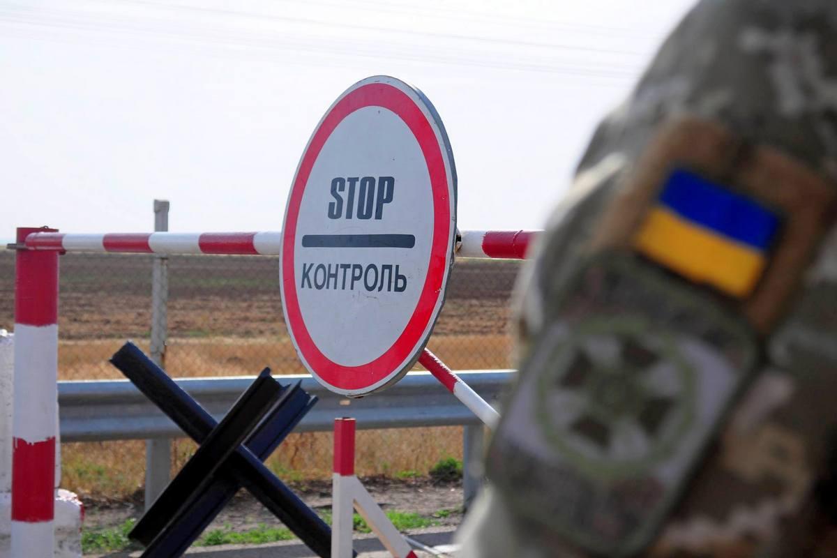 У МЗС України розповіли про відкриття кордону