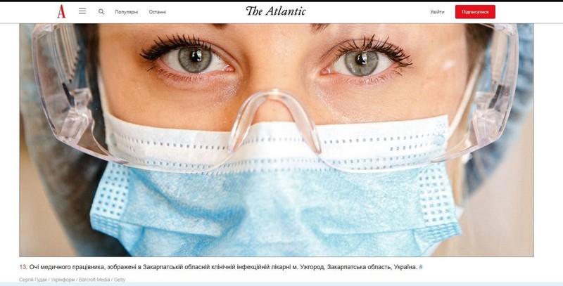 Фотографія закарпатки, котра працює з хворими на COVID-19, потрапила до американського видання