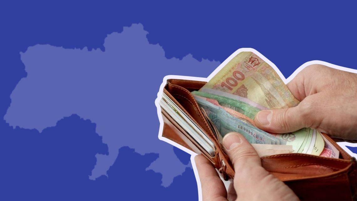 В Україні прогнозують ріст бідності