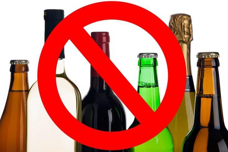 У Мукачеві та кількох селах району заборонили продавати алкоголь вночі