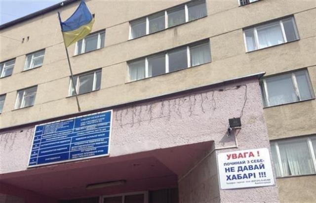 Мукачівська центральна районна лікарня отримала нову назву