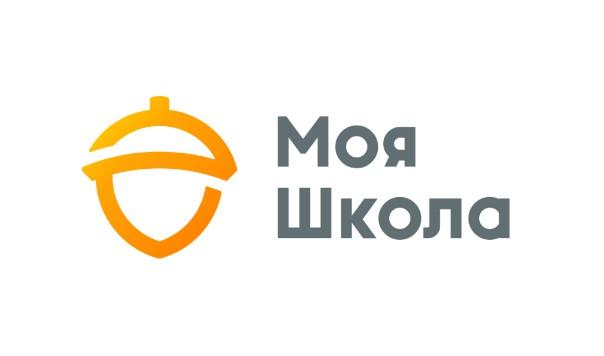 У Мукачеві відбудеться презентація електронної системи «Моя школа»