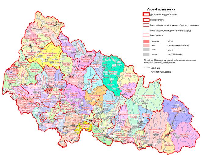 Кабмін затвердив перспективний план формування територій громад Закарпатської області