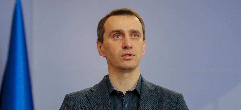 """Україна перебуває на """"етапі стримування"""" поширення коронавірусу, — Ляшко"""