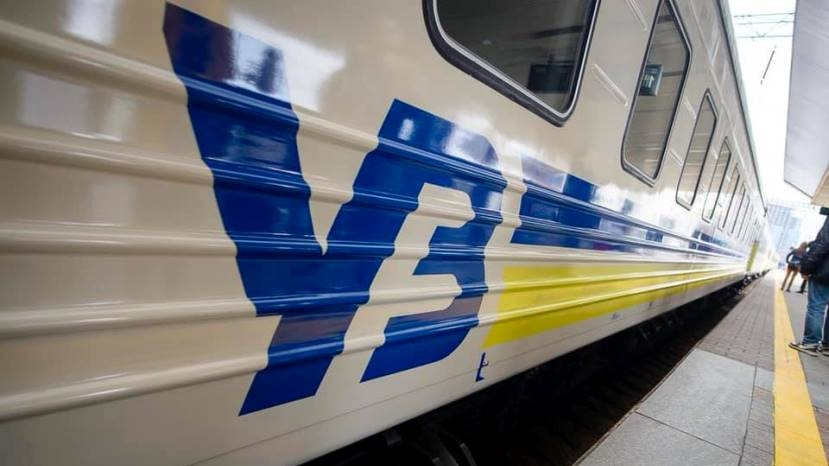 """""""Укрзалізниця"""" відновила пасажирські перевезення Україною"""