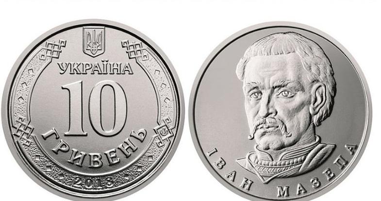 Цього тижня в Україні вводять в обіг нову монету