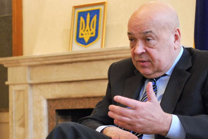 """Москаль зробив резонансну заяву: """"Децентралізація призведе до зникнення Закарпатської області"""""""