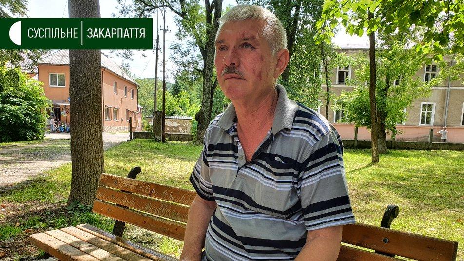 Пенсіонер, якого жорстоко побив прикордонник, розповів про обставини конфлікту