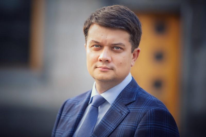 У Мукачеві очікують на візит Голови ВР України Дмитра Разумкова
