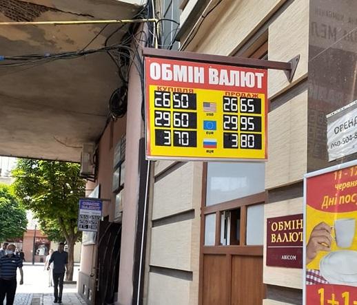 В обмінниках Мукачева 11 червня євро стрімко дорожчає