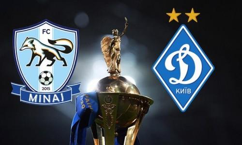 Відомо, який телеканал покаже матч Минай – Динамо